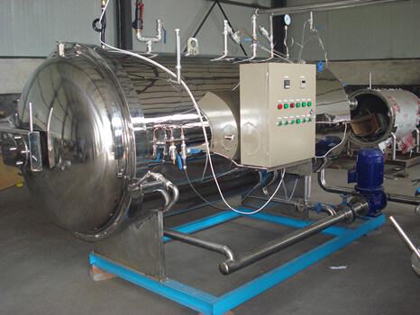 horizontal steam retort